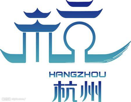 杭州檢測(ce)中(zhong)心(xin)